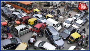 Traffic pile up