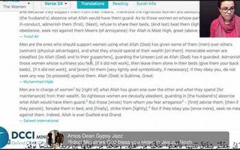Muslim Missionaries Write Their New Quran